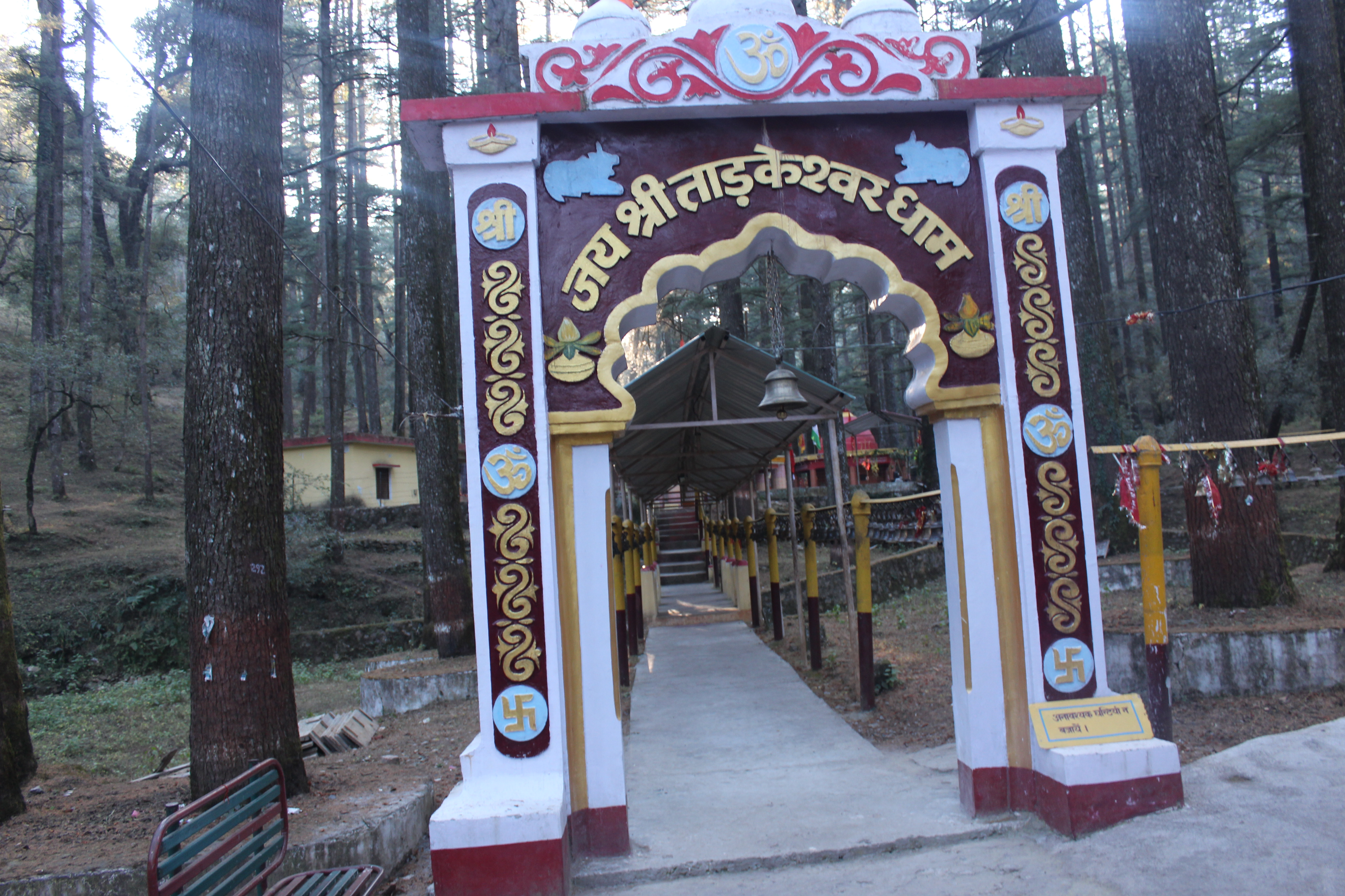 Tarkeshwar Mahadev Temple