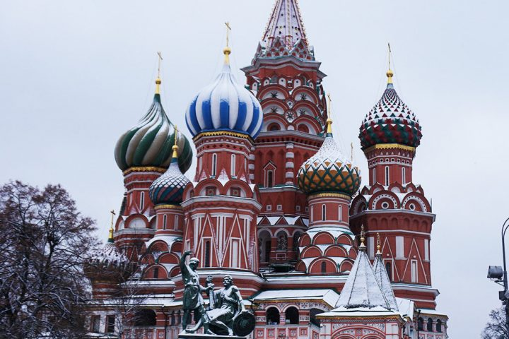 Red Squire Moscow Russia @TheIndianTourist